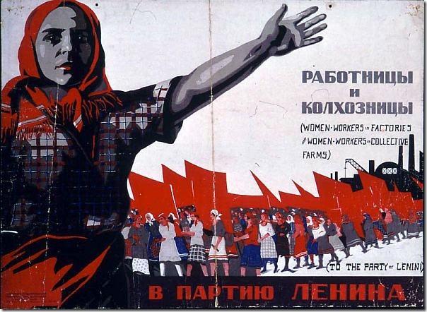mulher bolchevique na fábrica web