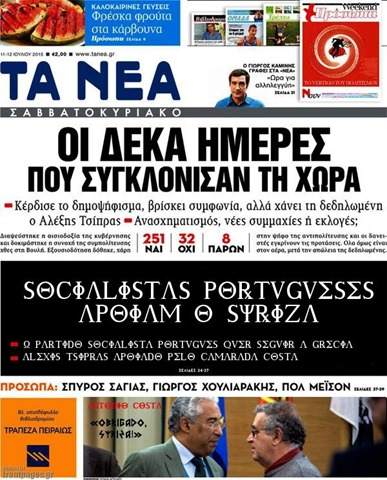 capa-jornal-grego-web