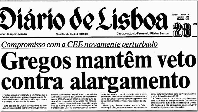 veto-grecia-portugal